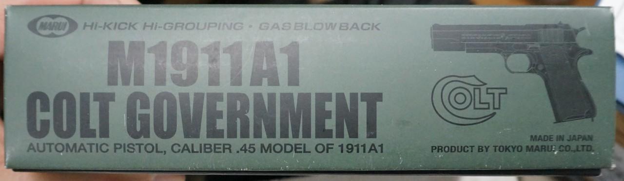 画像_M1911A1 ブルーイング仕上げ01