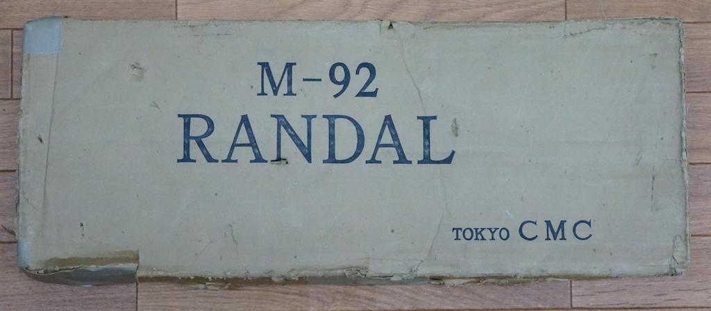 画像_M-92 RANDALカスタム01