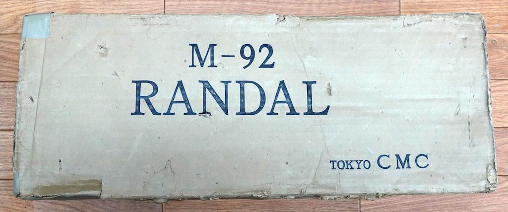 画像_ランダル 金属モデル01
