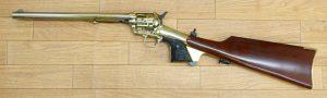 画像_限定バントライン・カービン銃 ストックセット01