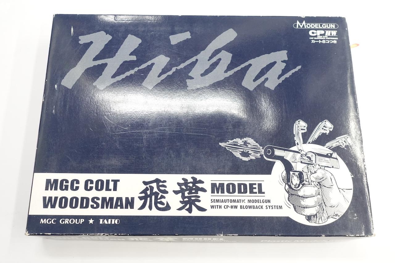 画像_WOODSMAN 飛葉モデル 限定カスタムモデル01