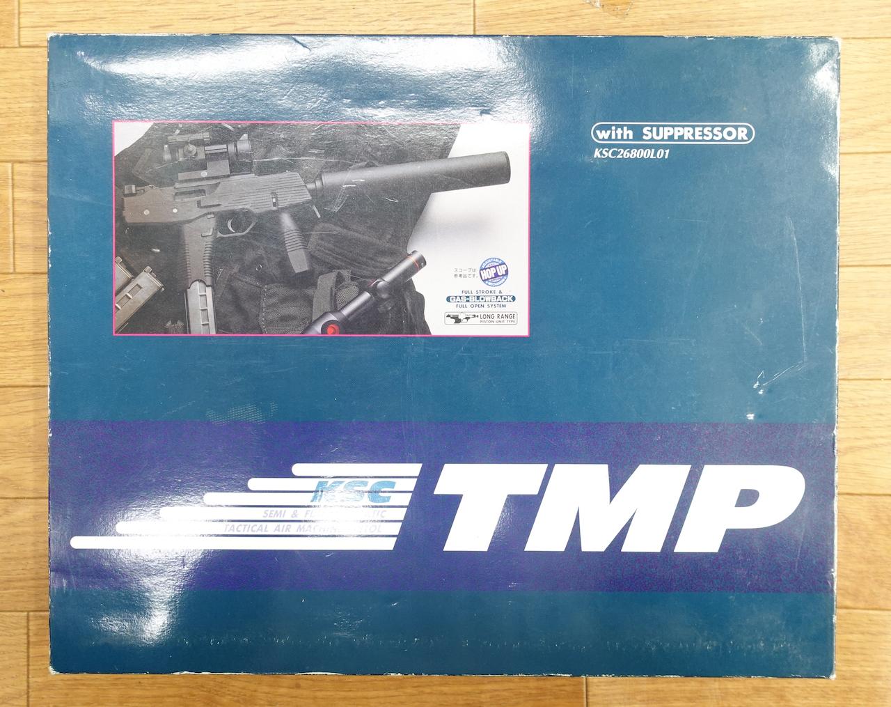 画像_TMP ガスBLK フルセット01