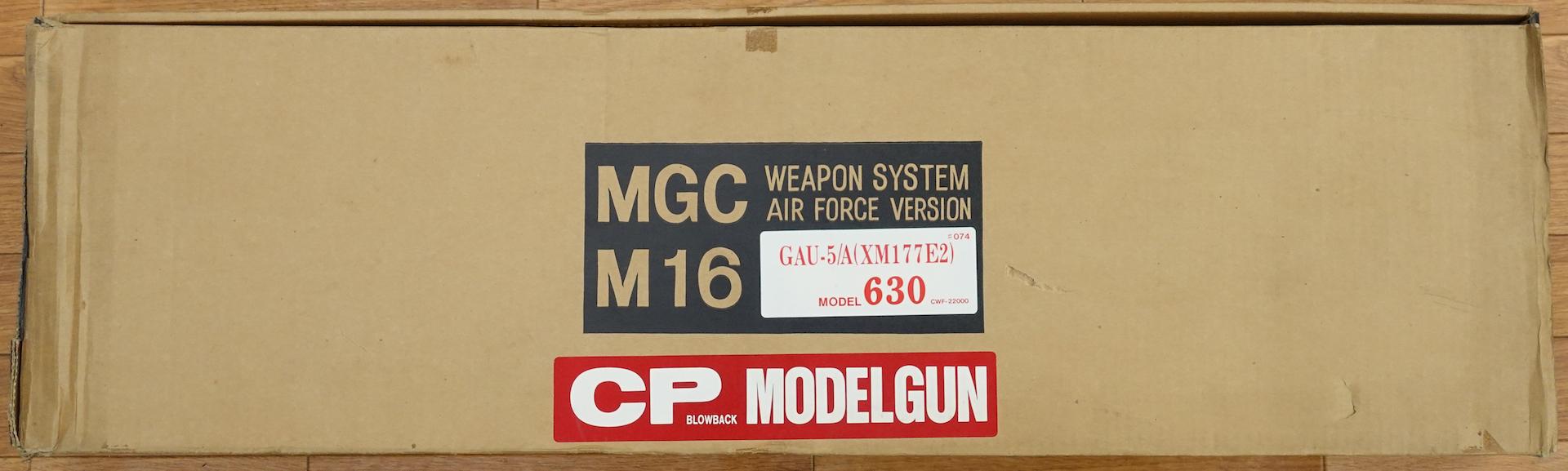画像_M16 XM177E2 モデル63001