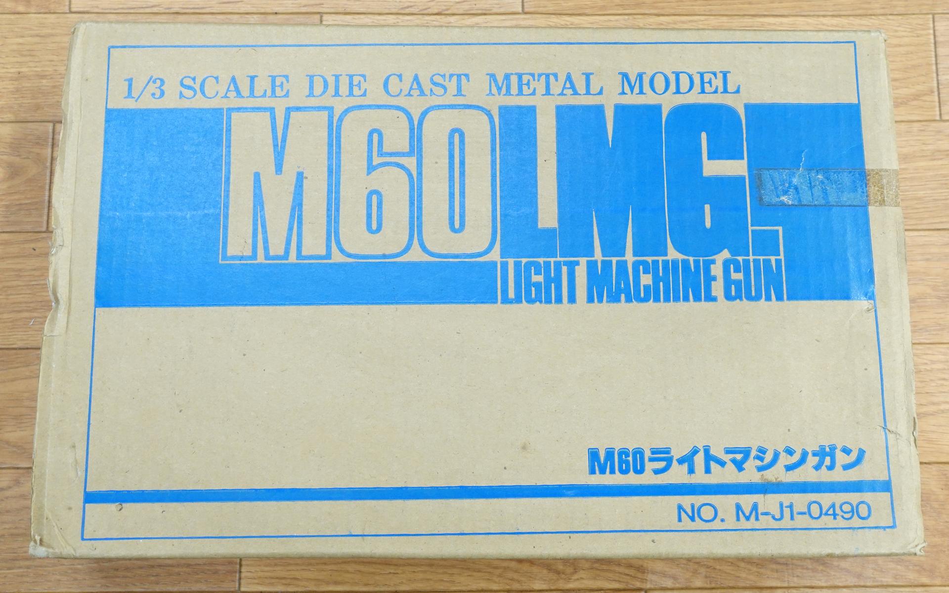 画像_M60ライトマシンガン 1/3スケールモデルガン01