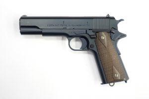 画像_コングスベルク M191401