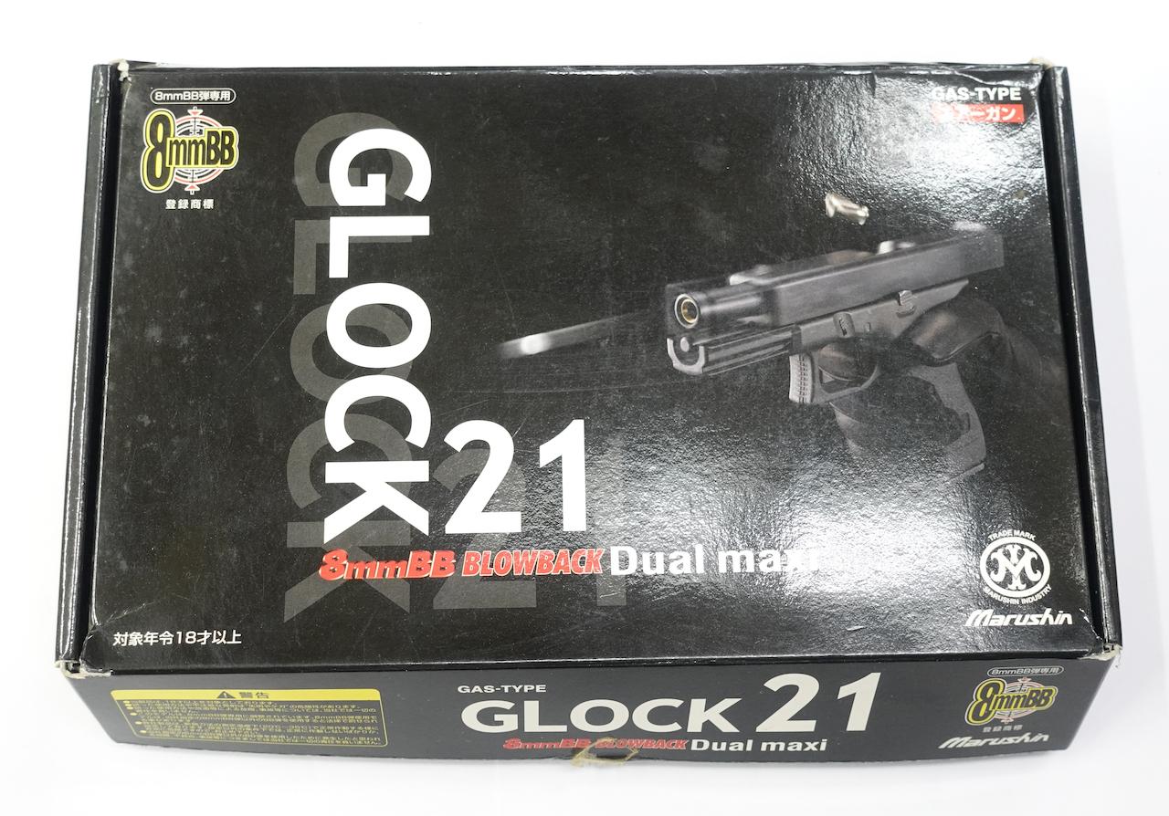 画像_グロック21 8mmBB カート式ガスBLK01