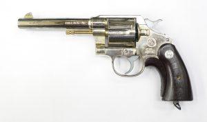 画像_M1917 金属モデルガン01