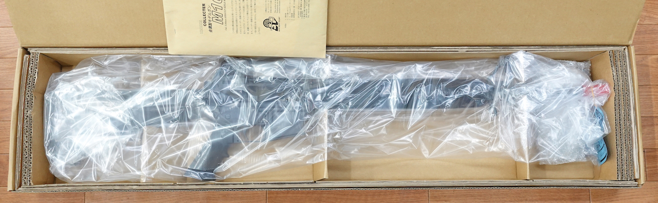 画像_M16A4 新品デットストック 29万8千円01