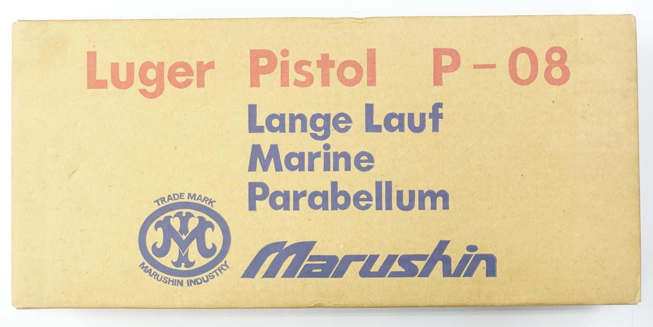 画像_ワルサー P-08 4inch 金属モデル01