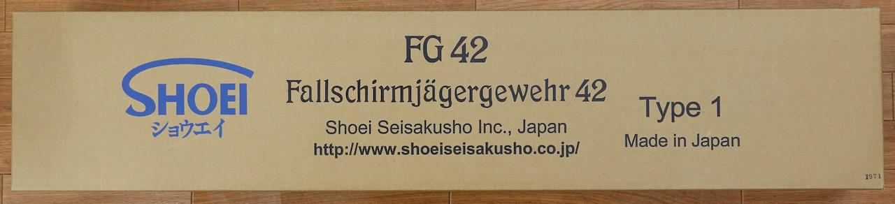 画像_FG42 Type1 ダミーカートモデル 15万円 新品01