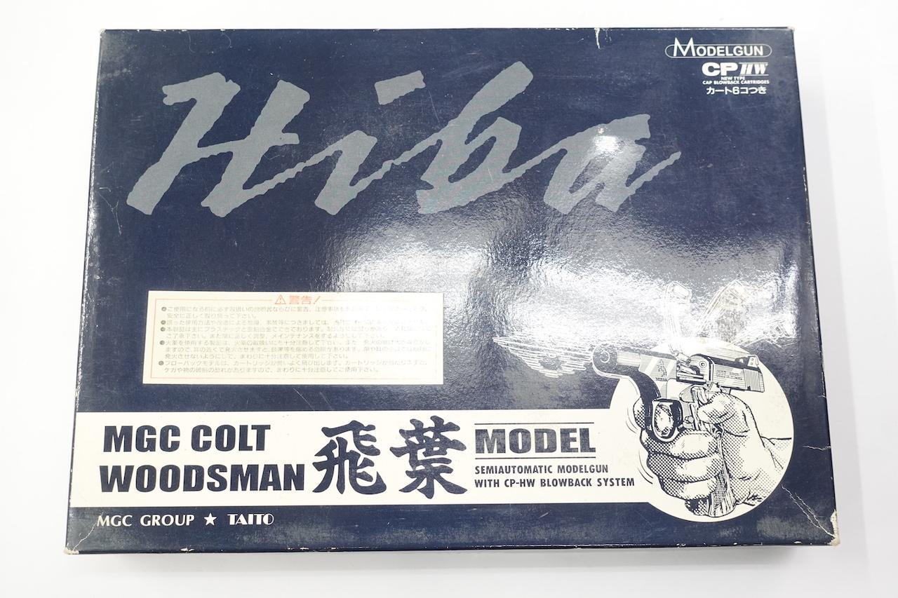 画像_ウッズマン 飛葉モデル CPカート付01