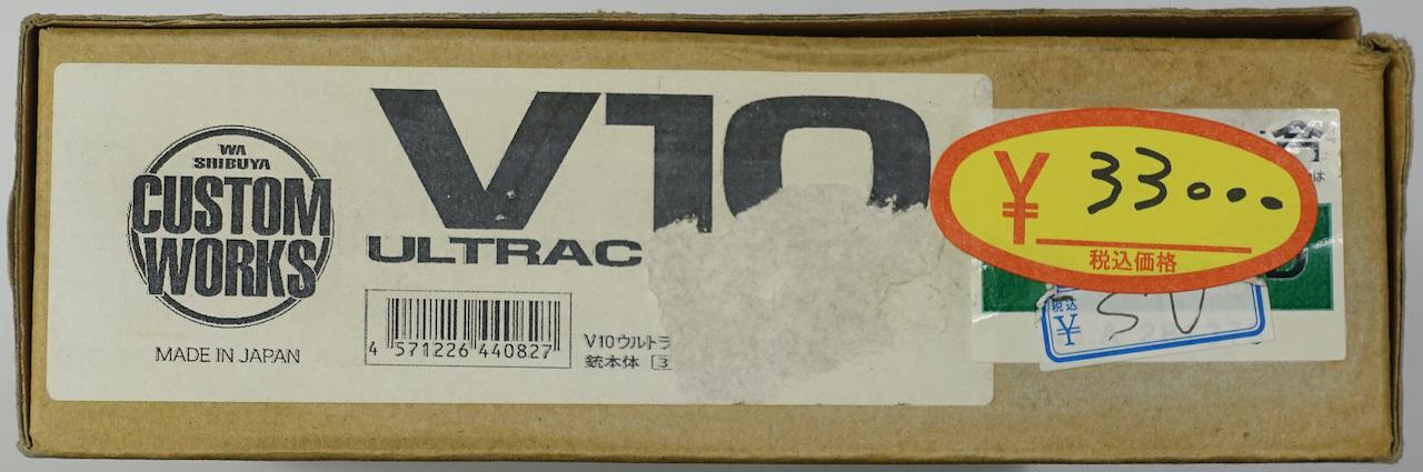 画像_V10 ウルトラコンパクト SV01
