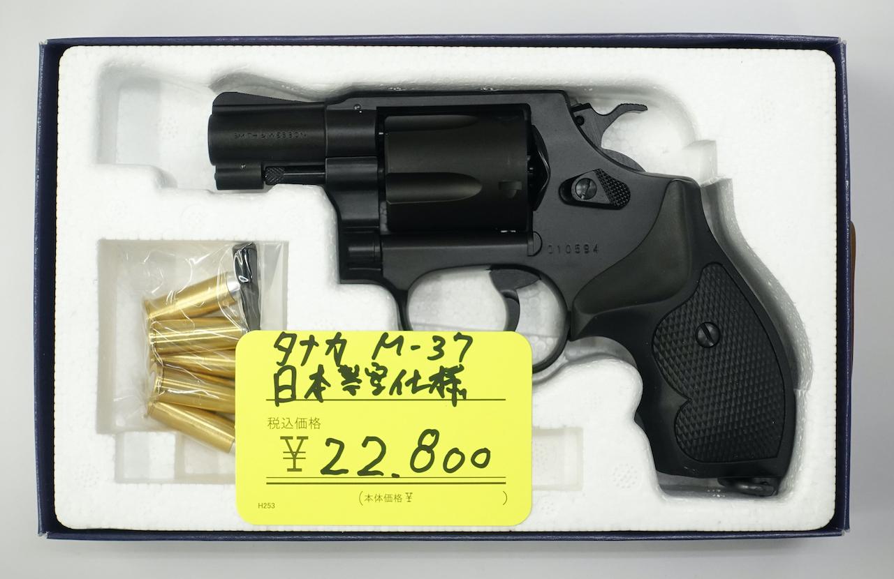画像_M37 日本警察仕様 新品01