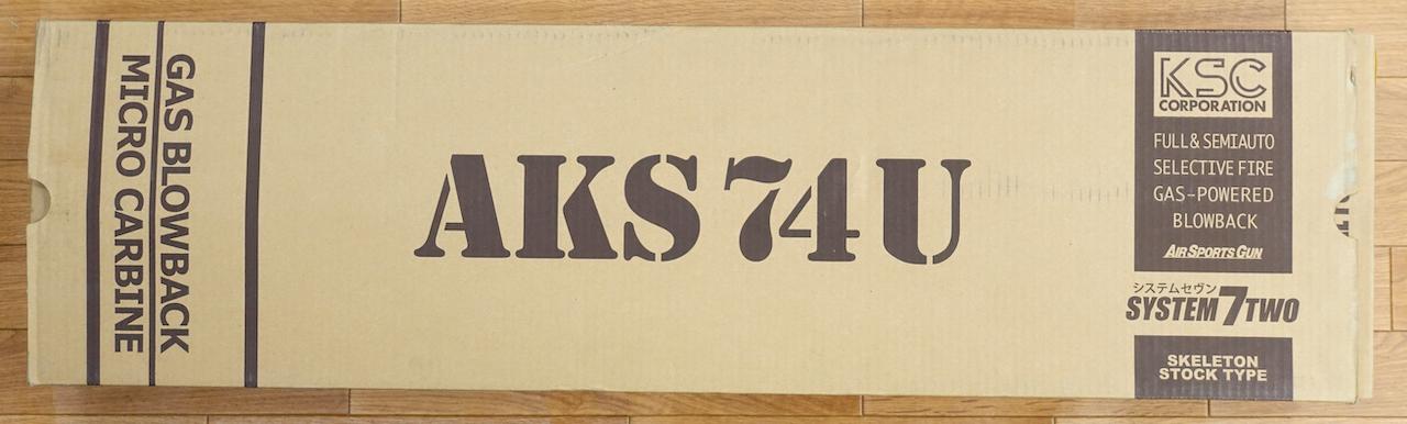 画像_AK74U ガスBLK01