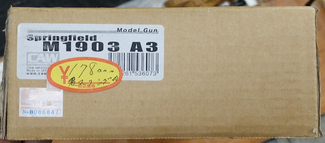 画像_スプリングフィールド M1903A3 スリング付き  17万8千円01