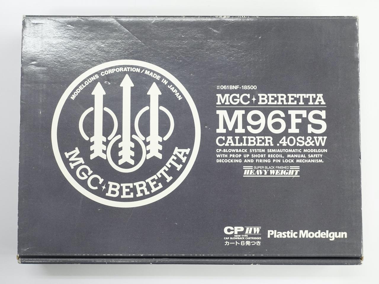 画像_ベレッタ M96FS .40S&W HW01