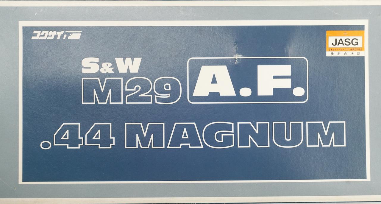 画像_M-29 8 3/8in AFモデル 木グリ付き 委託品01